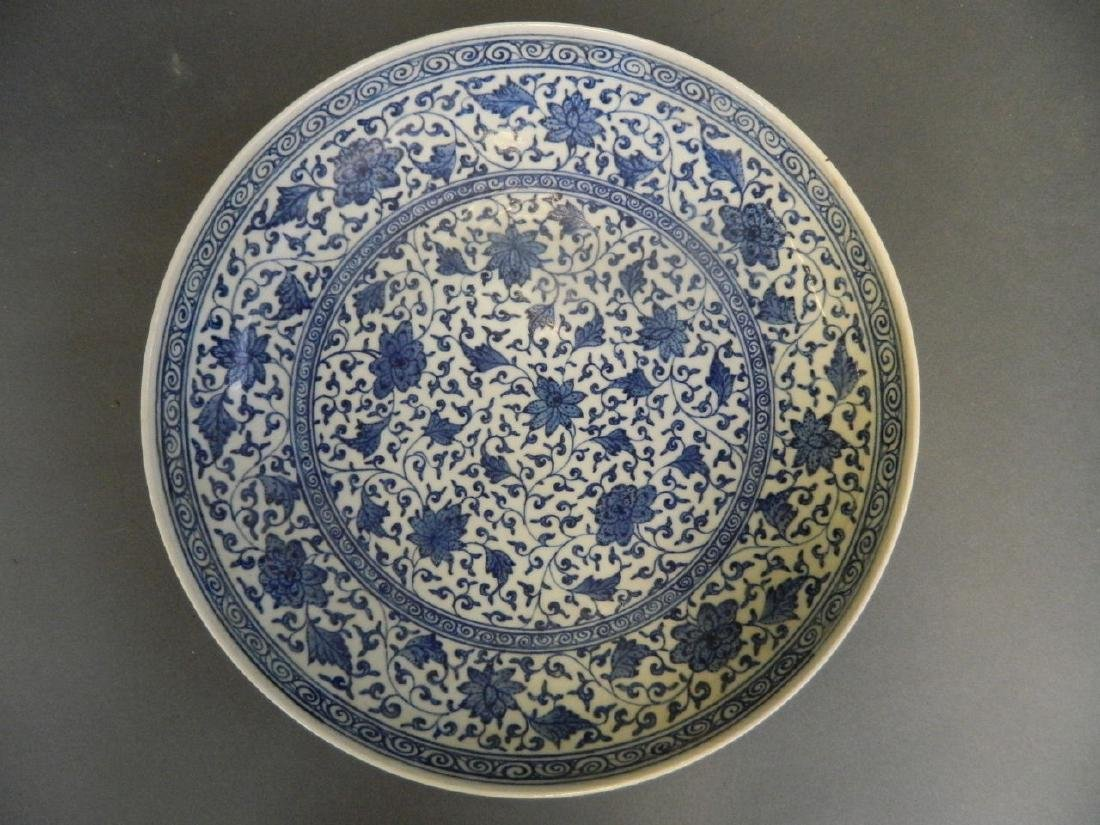 A Chinese blue and white porcelain charger with