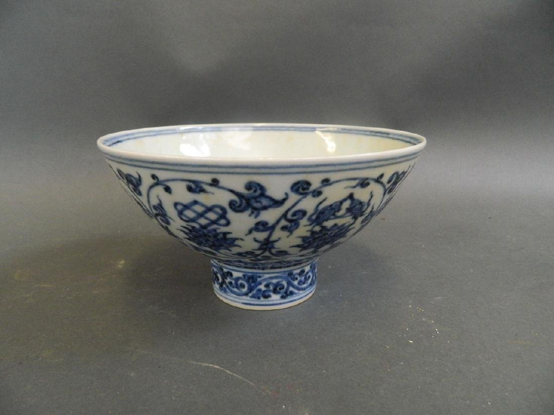A Chinese blue and white porcelain footed bowl