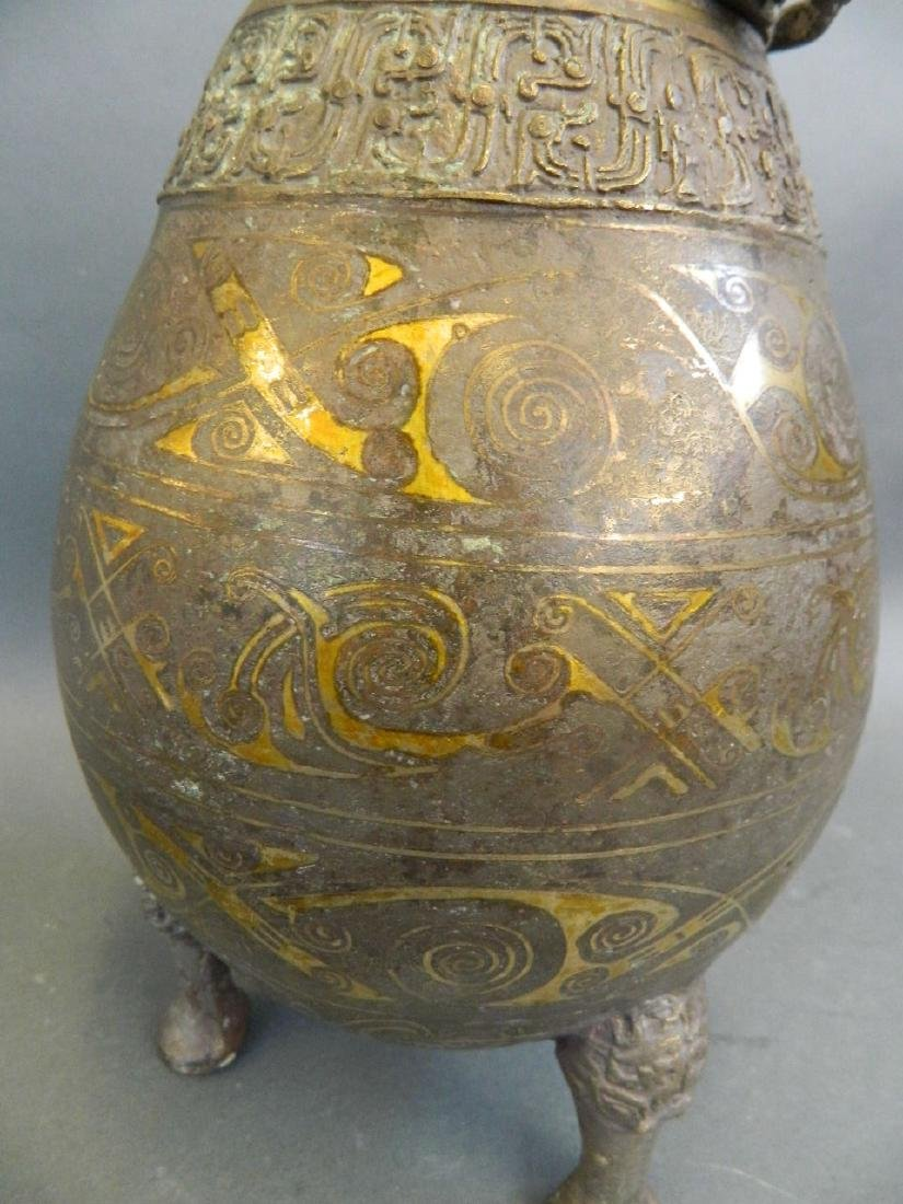 A Chinese Song style mixed metal jar and cover with - 3