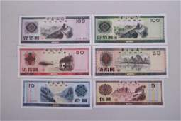A collection of six Chinese facsimile replica foreign