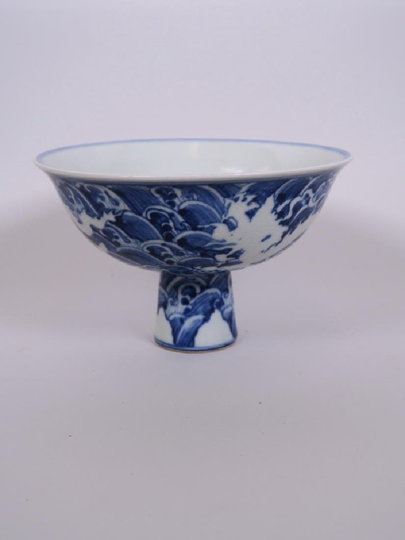 A Chinese blue and white porcelain stem bowl with