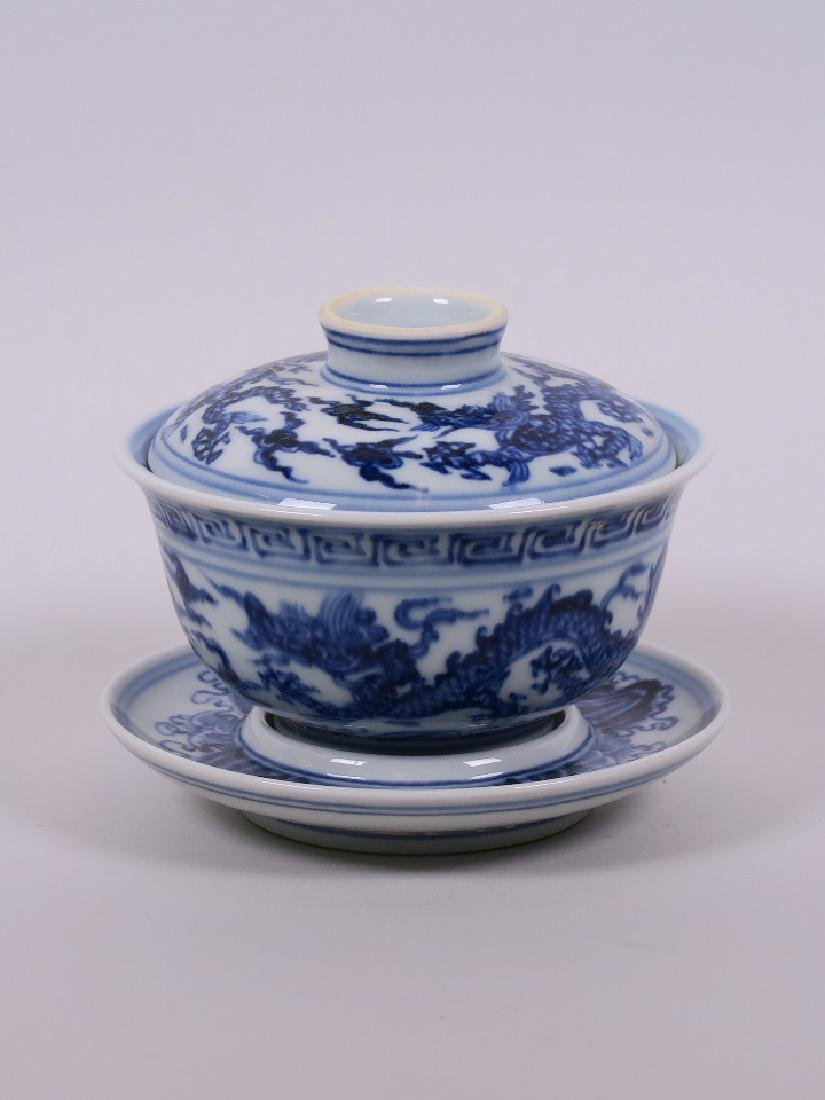 A Chinese blue and white porcelain rice bowl, saucer