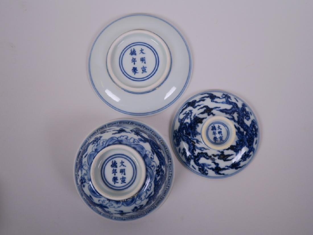 A Chinese blue and white porcelain rice bowl, saucer - 3