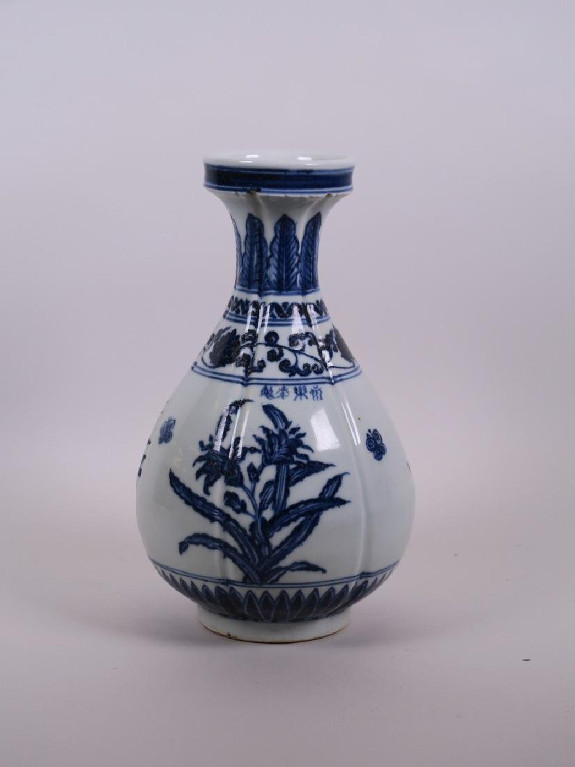 A Chinese blue and white pottery pear shaped vase with