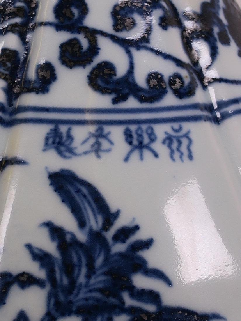 A Chinese blue and white pottery pear shaped vase with - 2