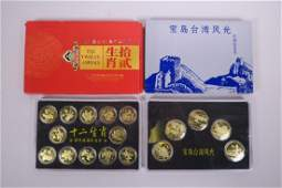 A collection of facsimile replica Chinese one yuan