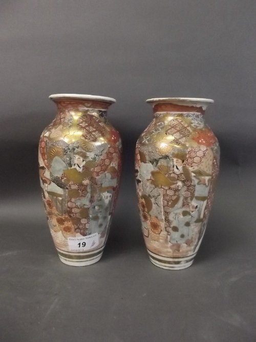 A pair of Japanese satsuma vases with gilt decoration,