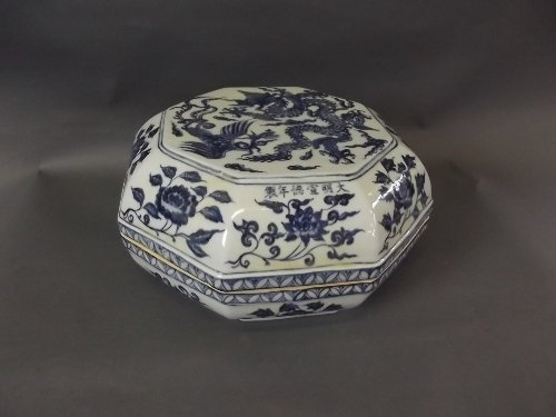 A Chinese blue and white shallow octagonal bowl and