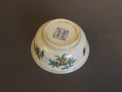 A Chinese small Doucai porcelain bowl painted with