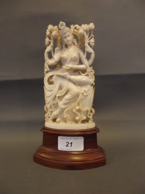 An early C20th  Indian carved ivory figure of Shiva on