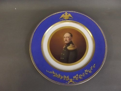 An Imperial Russian porcelain plate painted with a