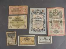 A Russian 10 rouble and 5 rouble bank note dated 1909