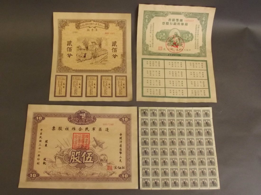 A small collection of Chinese shares certificates and