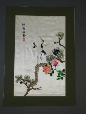 A Chinese Silk Embroidery Of Two Cranes Perched On A