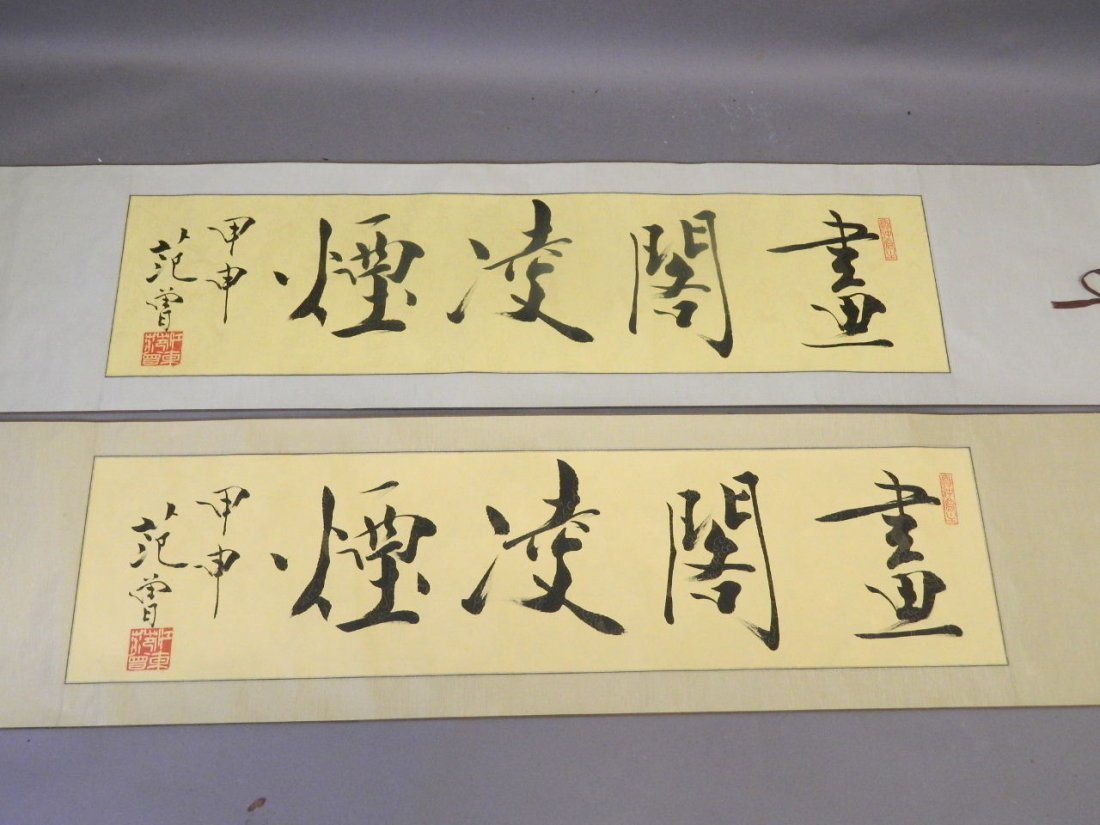 A pair of Chinese scrolls decorated with calligraphy,