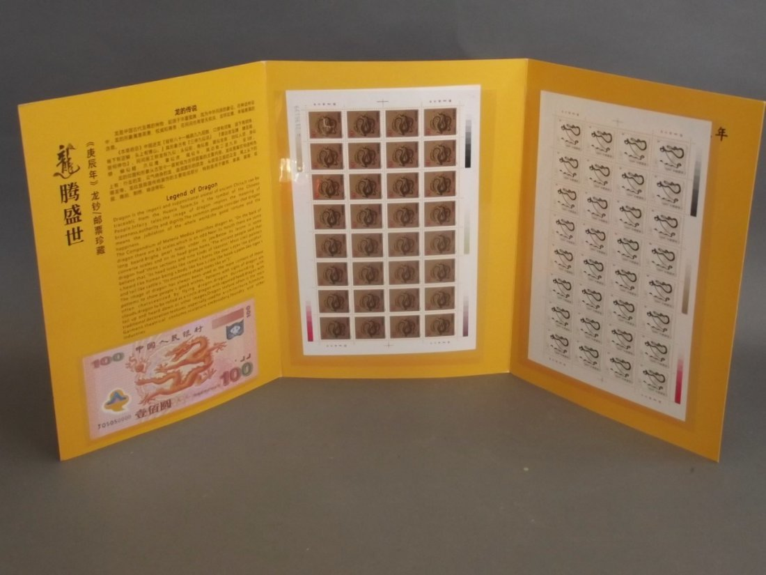 A Chinese wallet of stamps commemorating the