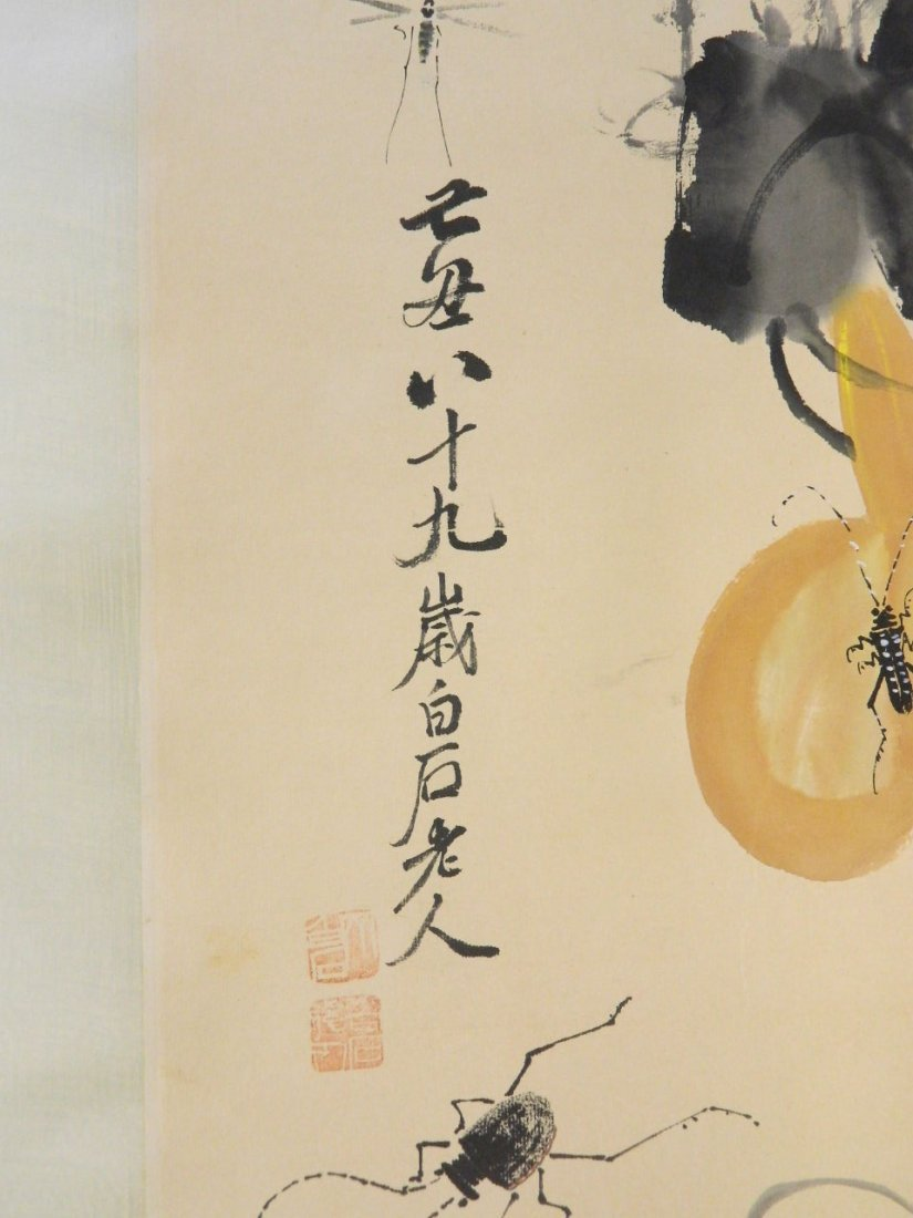 A Chinese watercolour scroll decorated with insects and - 5