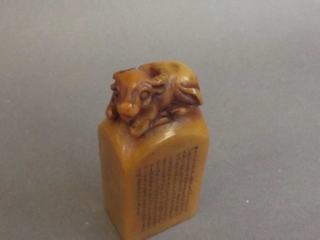 A Chinese carved soapstone seal with character - 2