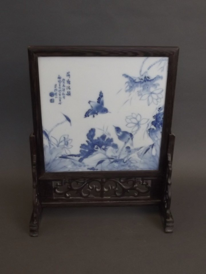 A Chinese blue and white porcelain table screen with