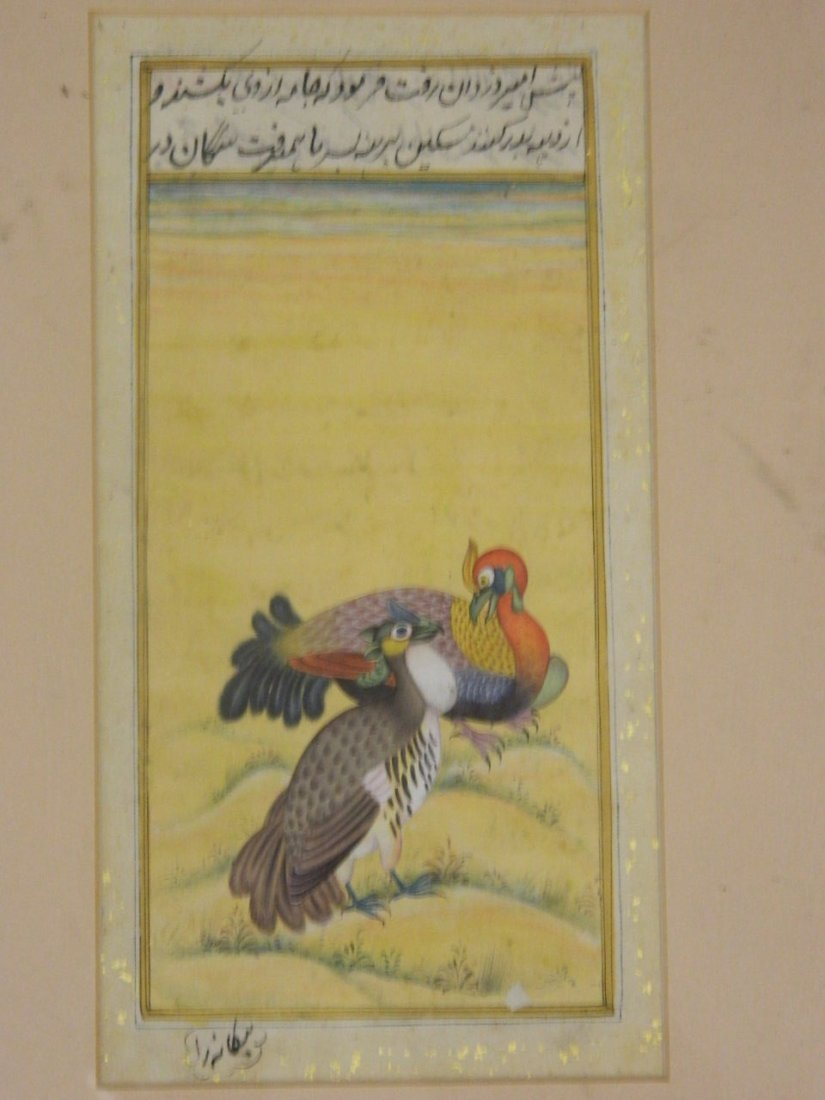 An Eastern watercolour, Asiatic pheasants, with Islamic