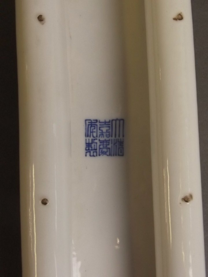 A Chinese blue and white porcelain wrist rest with - 3