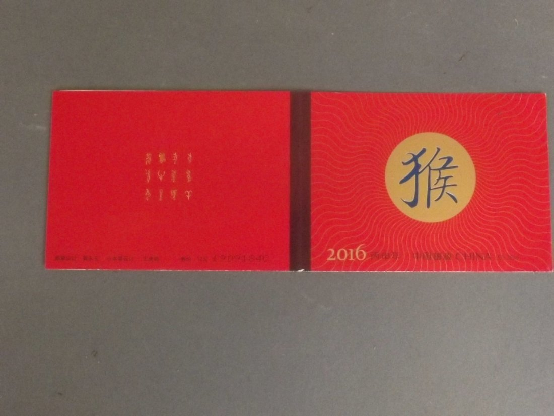 A small Chinese Special Edition wallet containing 'Year - 4
