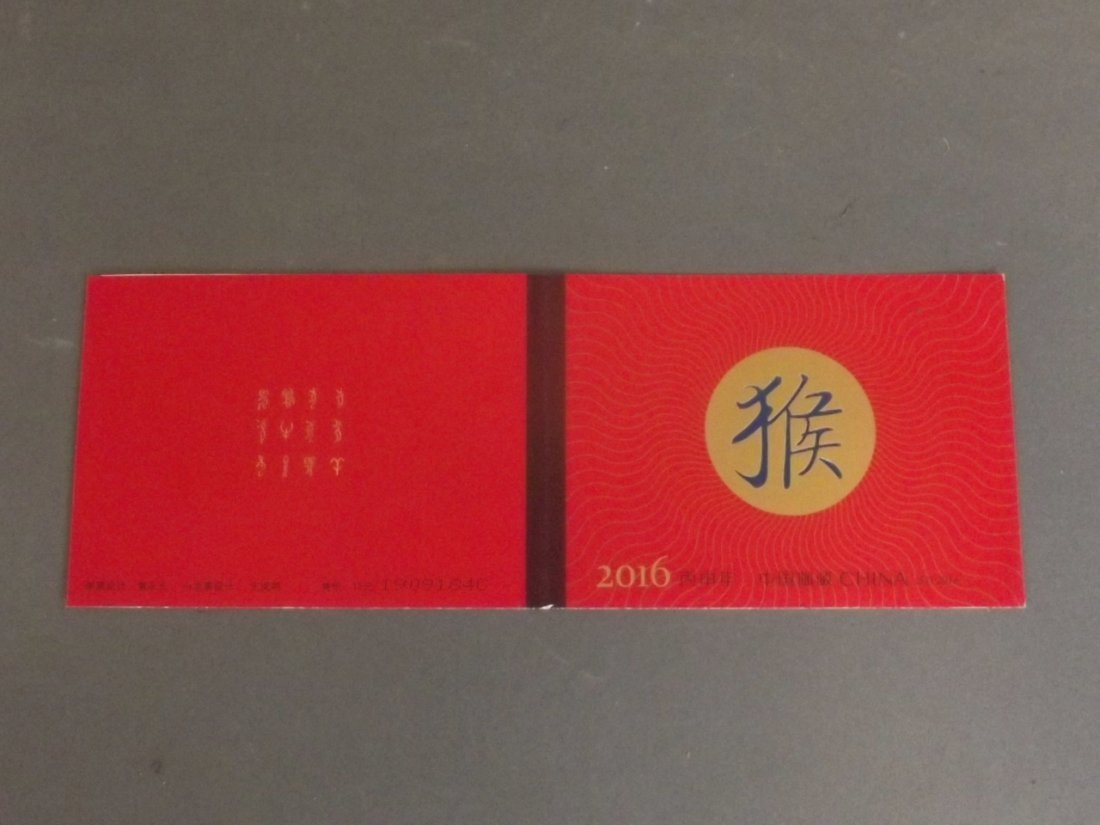 A small Chinese Special Edition wallet containing 'Year - 5