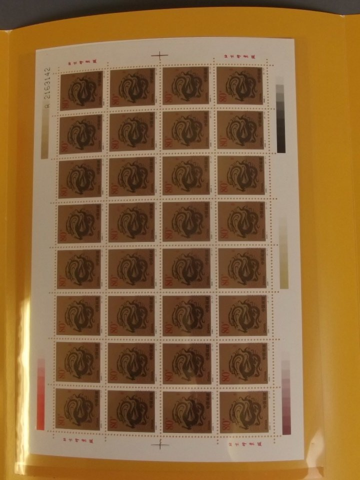 A  wallet of Chinese stamp sheets commemorating the new - 2