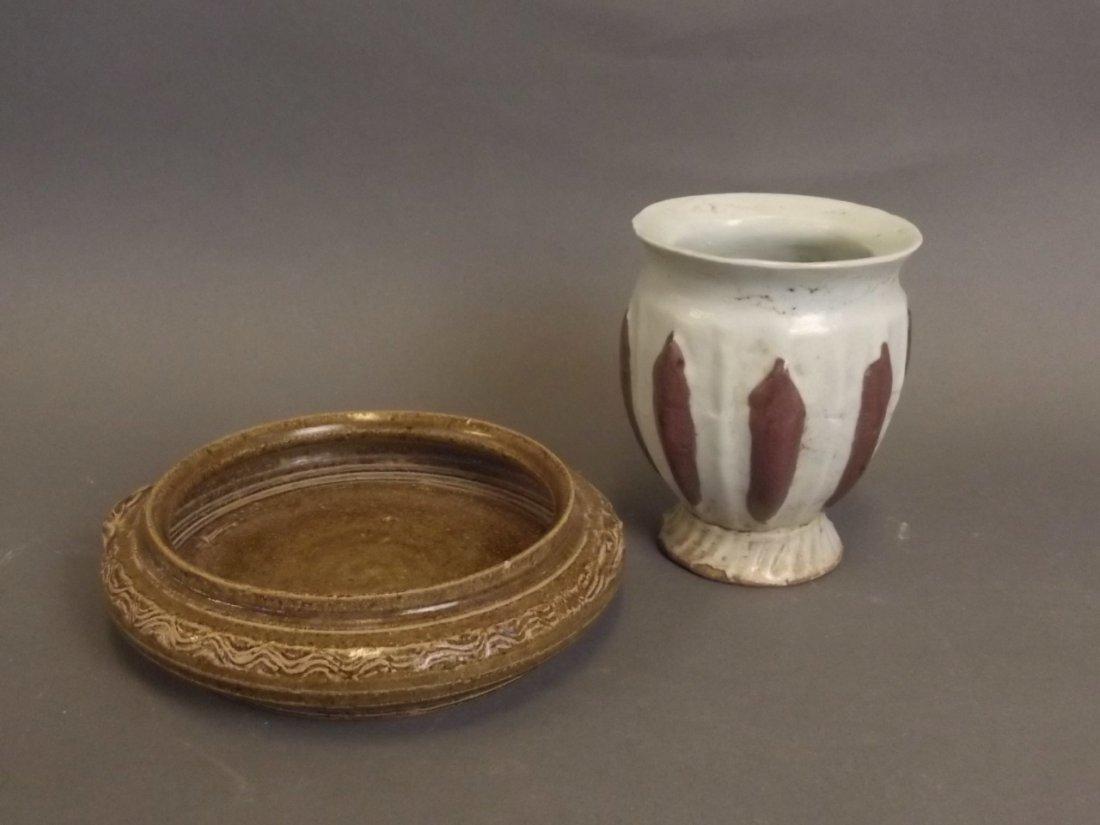 A Chinese Yue kiln stoneware shallow dish, and a small