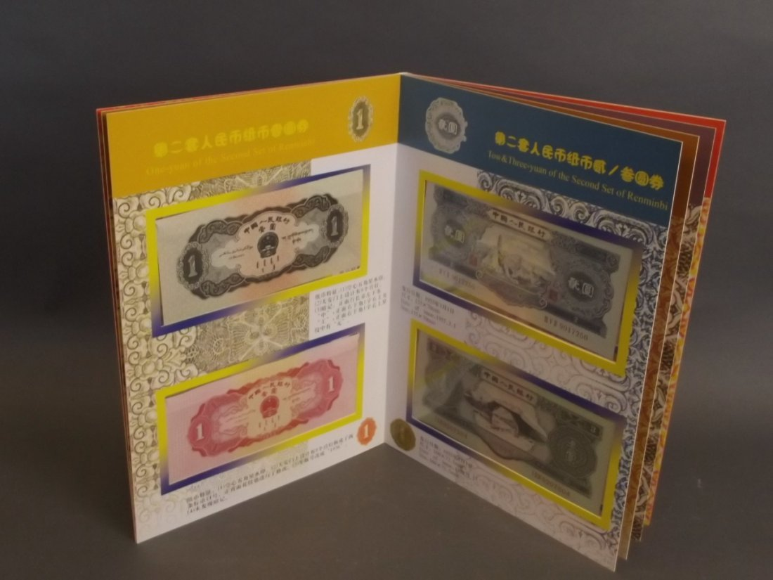 An album of Chinese bank notes commemorating the - 3