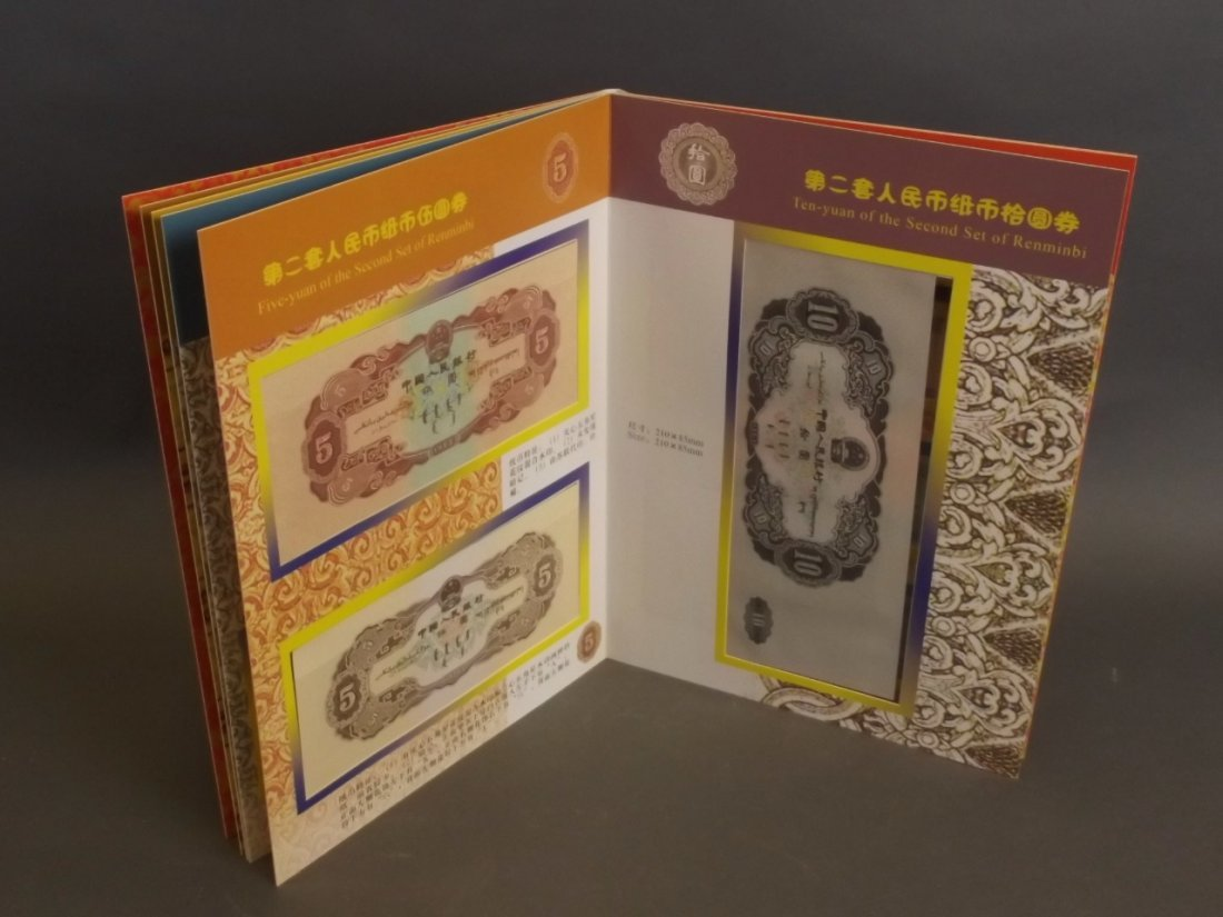 An album of Chinese bank notes commemorating the - 4