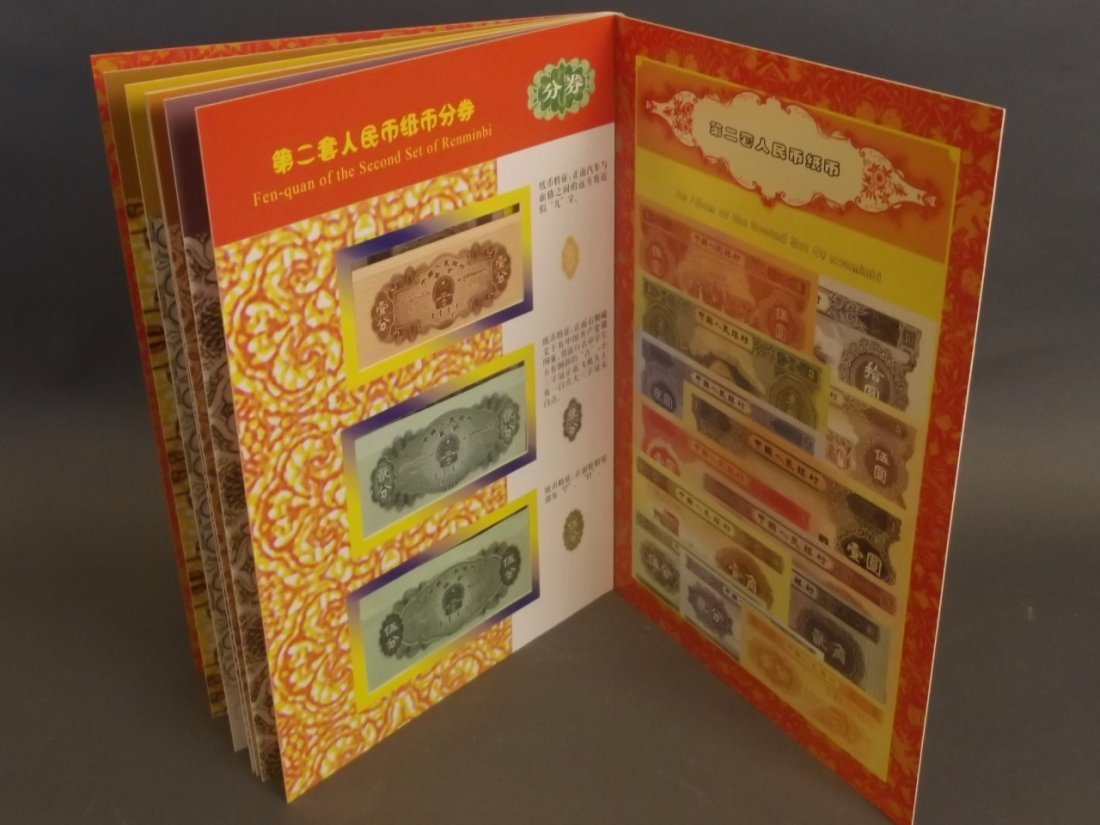 An album of Chinese bank notes commemorating the - 5