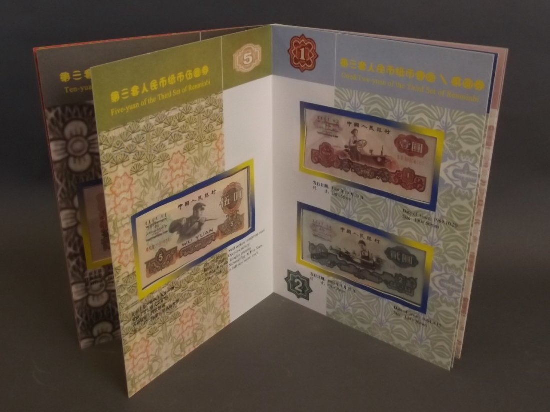 An album of Chinese bank notes commemorating the 'Third - 3
