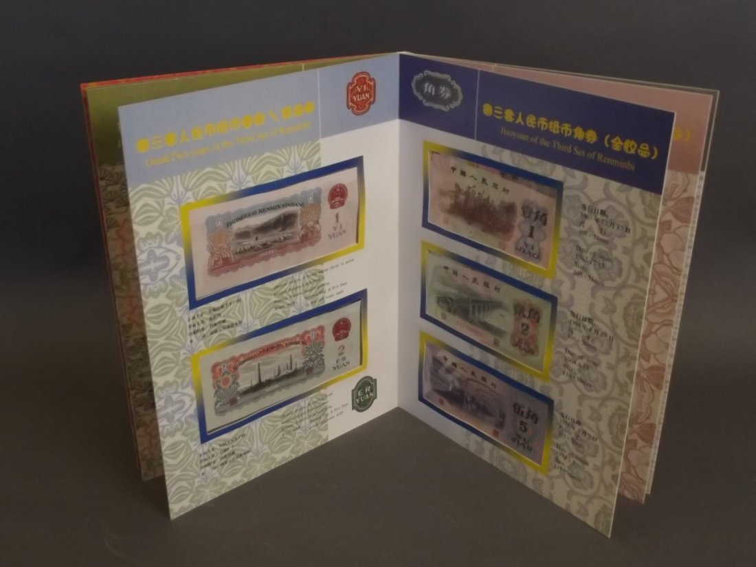 An album of Chinese bank notes commemorating the 'Third - 4
