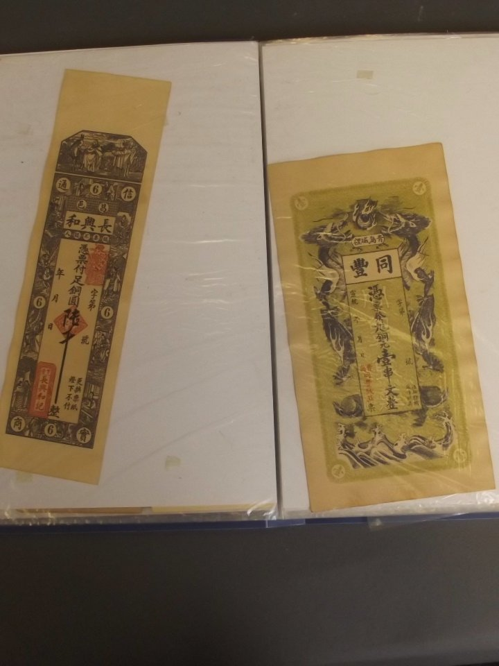 An album of early C20th Chinese bank notes - 5
