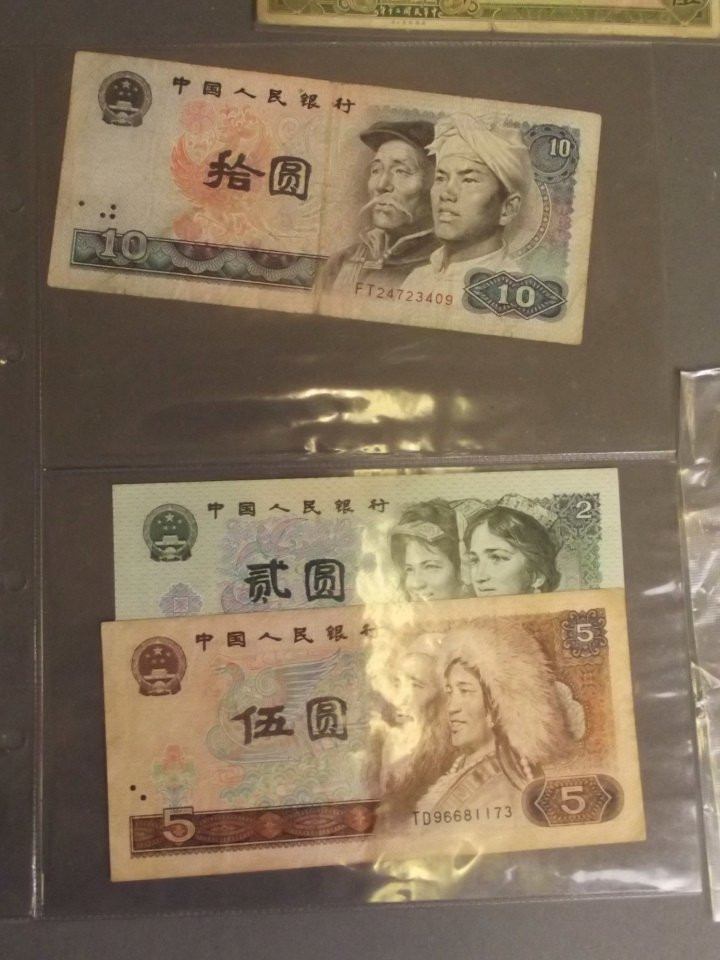 A collection of ten Chinese bank notes from the C20th, - 6
