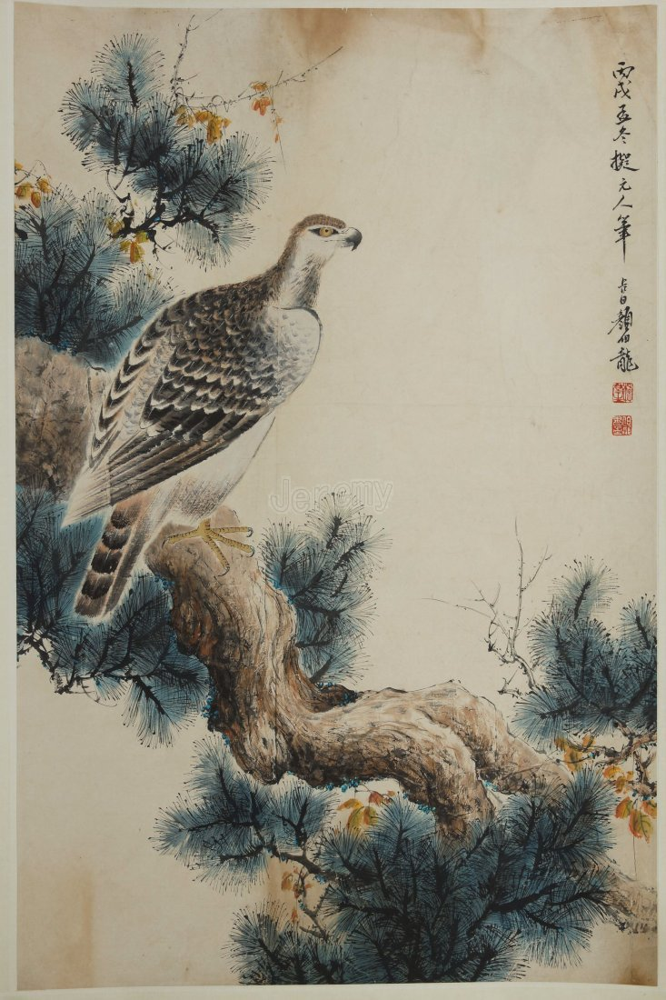 CHINESE PAINTING BY YAN BOLONG 顏伯龍