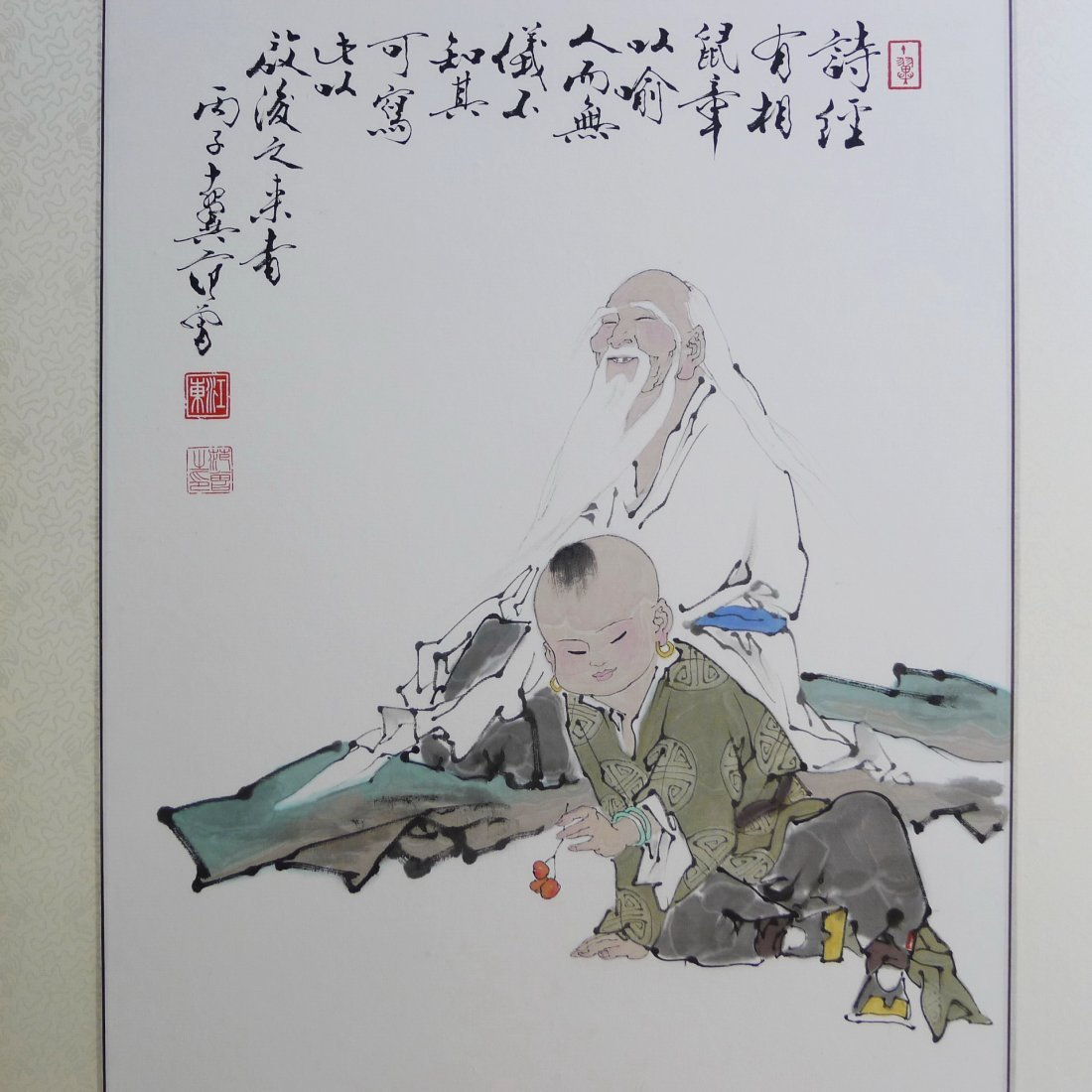 CHINESE PAINTING BY FAN ZHENG