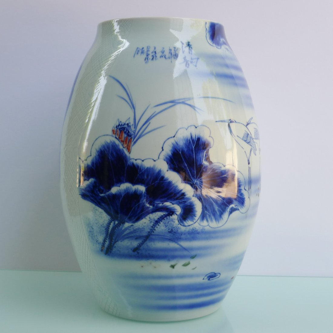 CHINESE BLUE & WHITE UNDERGLAZED RED JAR