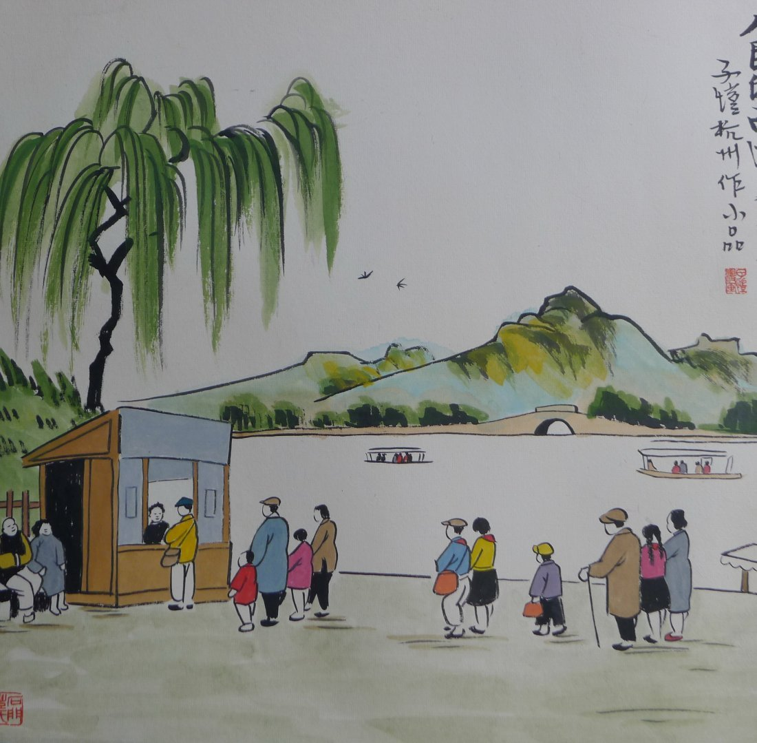 CHINESE PAINTING BY FENG ZIKAI