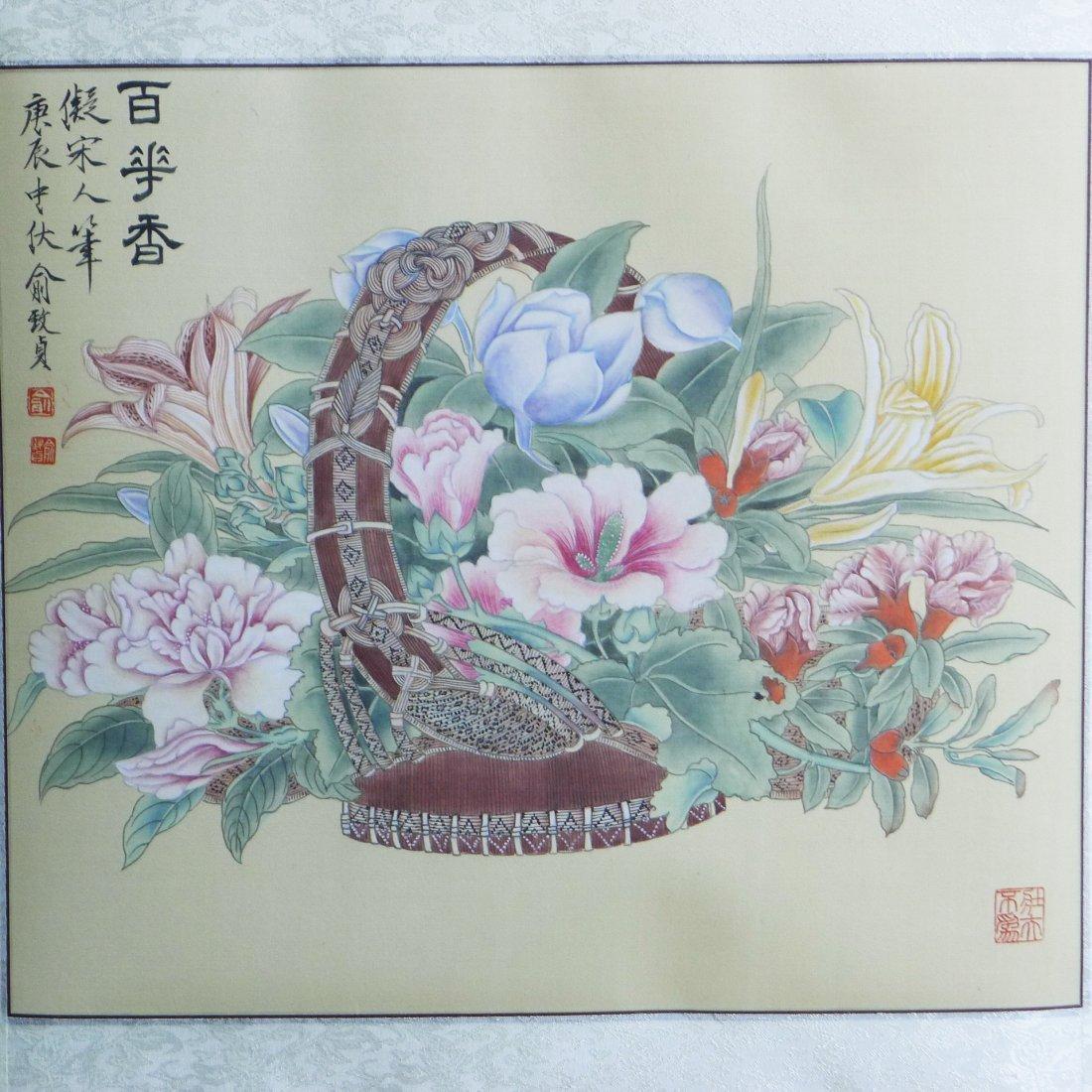 CHINESE SILK METICULOUS PAINTING BY YU ZHIZHEN
