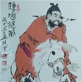 CHINESE PAINTING BY FAN ZHENG