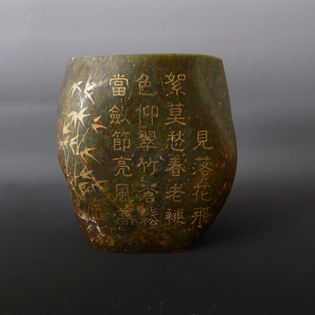 CHINESE NEPHRITE SEED MATERIAL PEN HOLDER