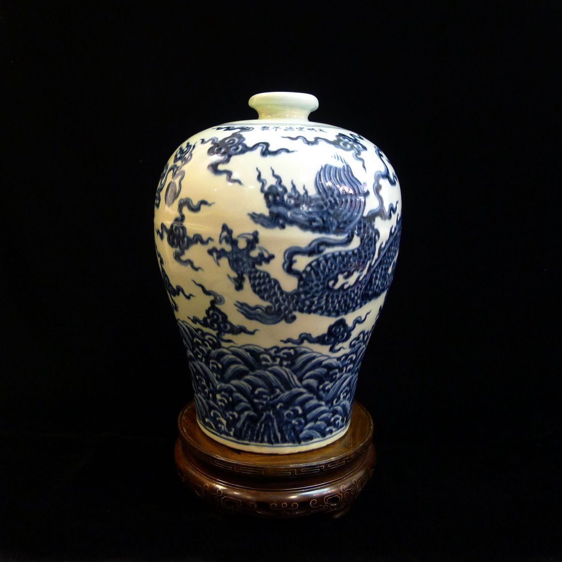 MING DYNASTY XUANDE YEARS GUANYIN BOTTLE