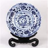 BLUE AND WHITE SCALLOPED BASIN WITH WOOD STAND