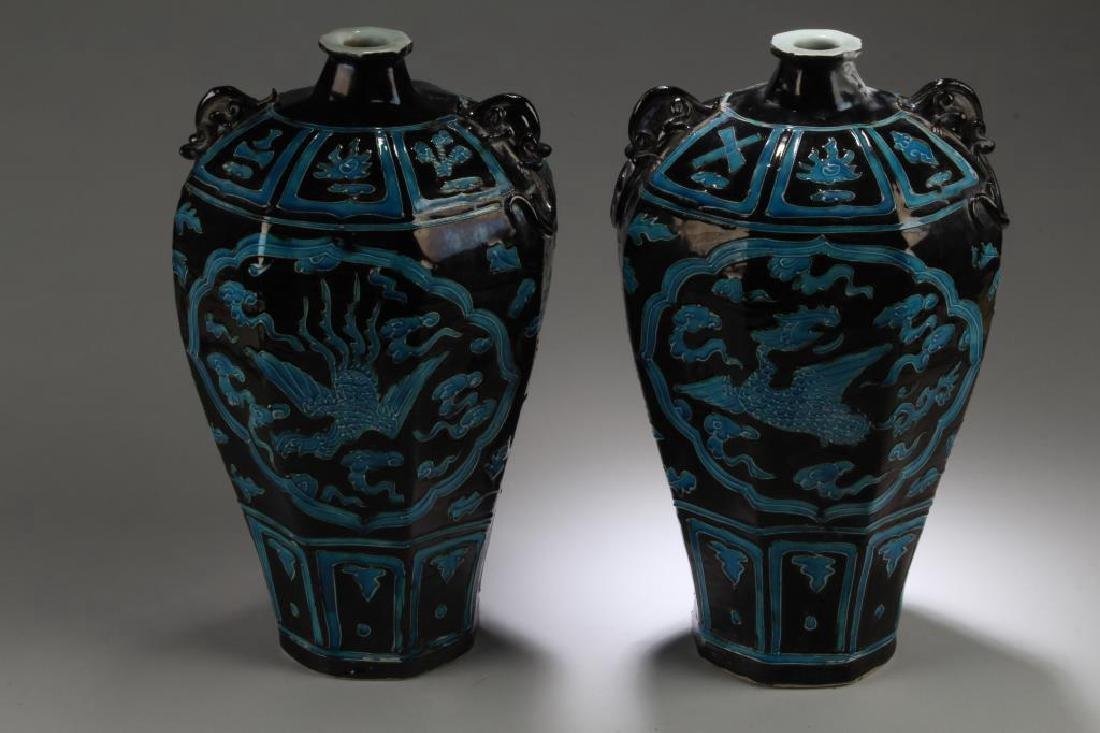 PAIR OF CHINESE PORCELAIN MEIPING VASES