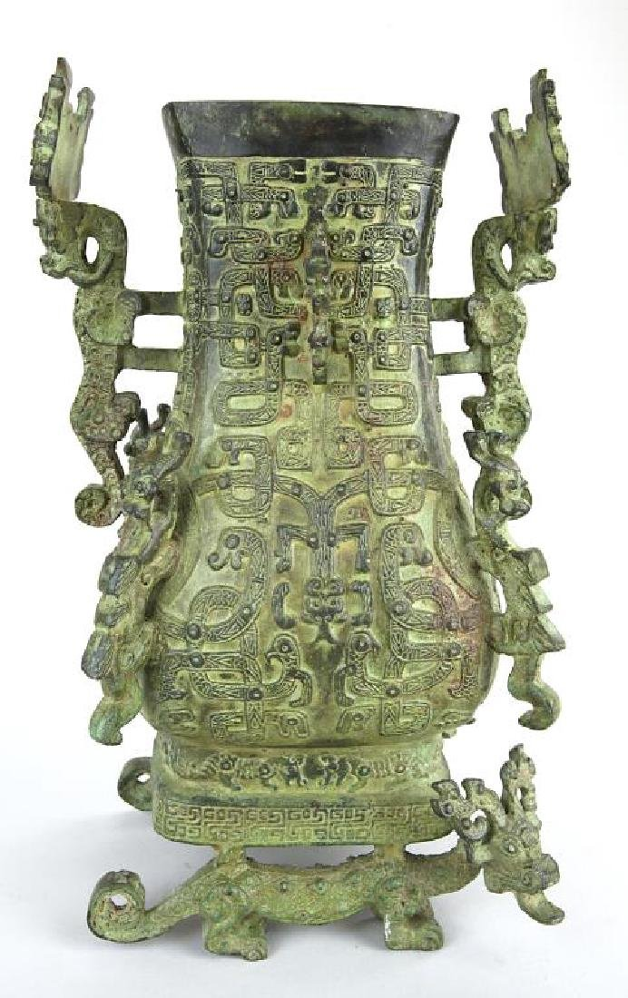 TIBETAN BRONZE VESSEL WITH DESIGN OF CHILONGS