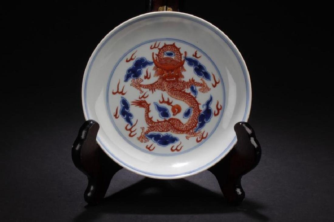 ANTIQUE CHINESE BLUE & WHITE PORCELAIN DISH