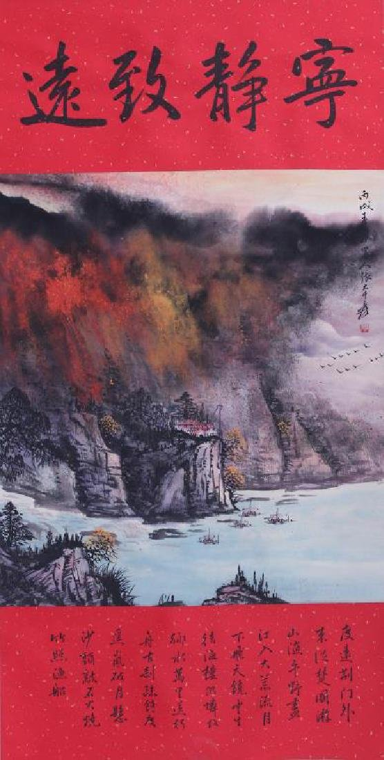 CHINESE SCROLL ON PAPER PAINTING