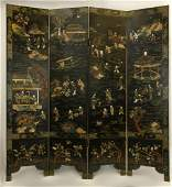 ANTIQUE CHINESE FOUR-PANEL FLOOR SCREEN